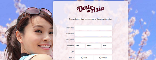 DateinAsia screen
